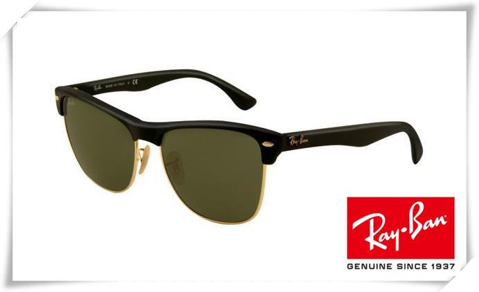 c103de21210 Replica Ray Ban Sunglasses Wholesale Ray Ban Clubmaster Sunglasses